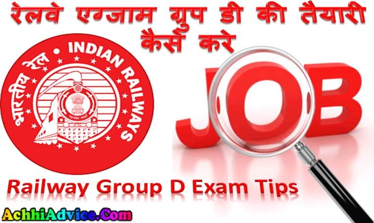 Railway Group D Exam Preparation Tips
