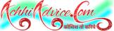 AchhiAdvice.Com