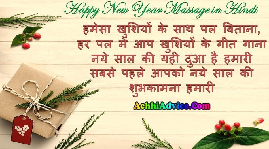 Happy New Year 2020 Wishes Greetings Images Gifs New Year