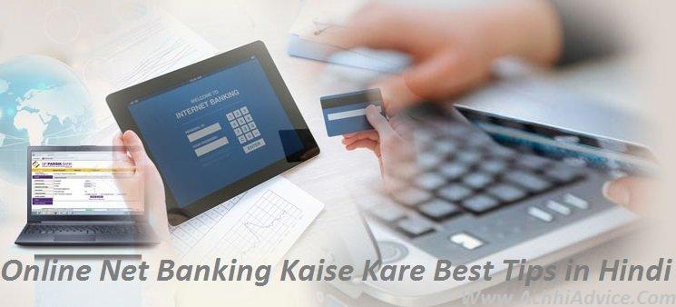 netbanking online