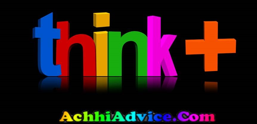 Power of Positive Thinking Story in Hindi