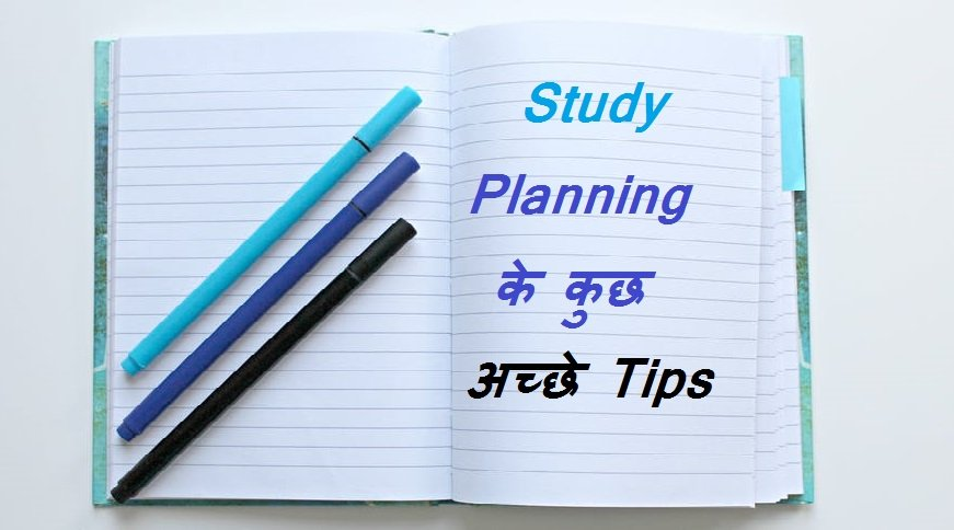 Study Planning Tips