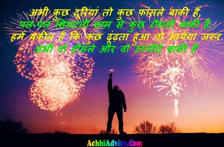 Happy New Year 2020 Wishes Greetings Images Gifs New Year Shayari Status Sms Wishes Quotes Greeting Card Hindi