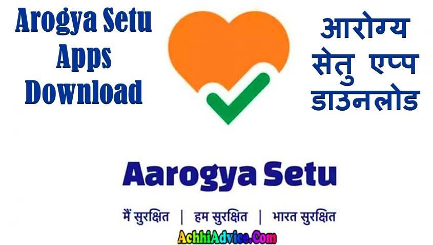 Arogya Setu Apps Download