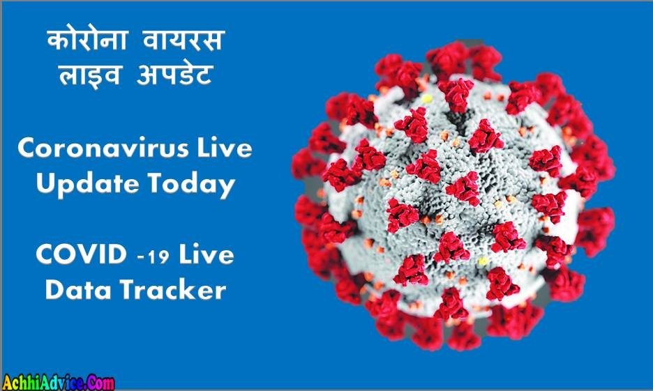 Coronavirus Update Live