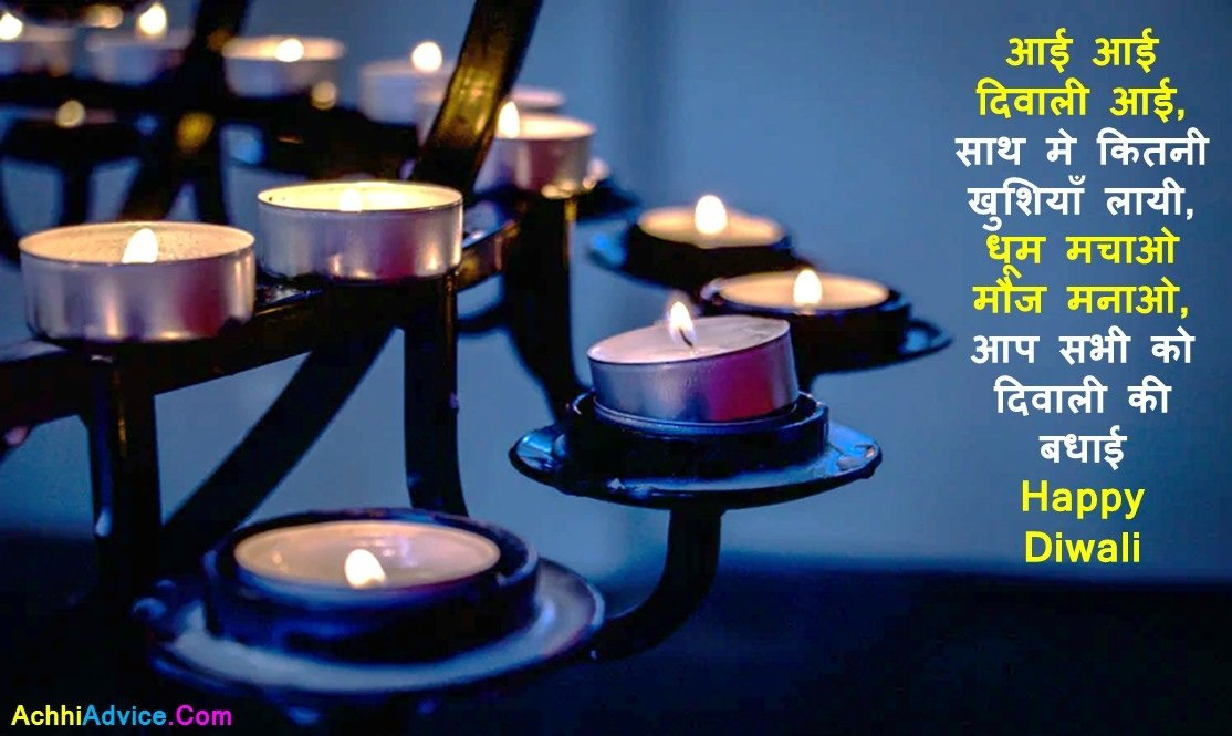 Diwali Wishes Quotes for Friends Wish You A Very Happy Diwali Diwali Quotes Wishes images Hindi