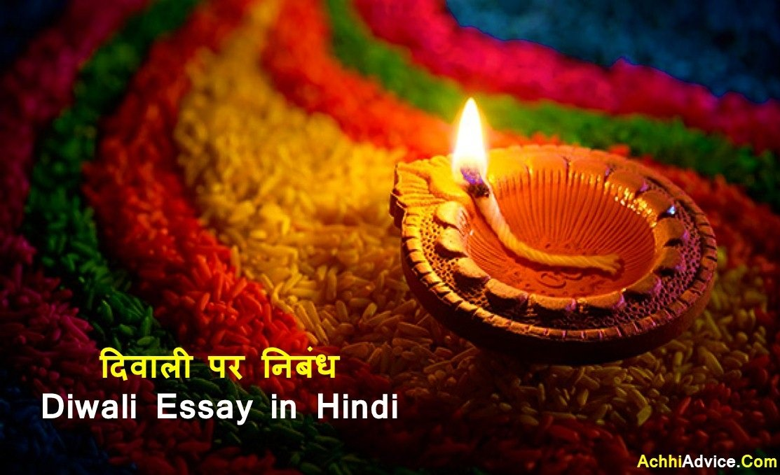 Diwali images photo picture wallpaper download
