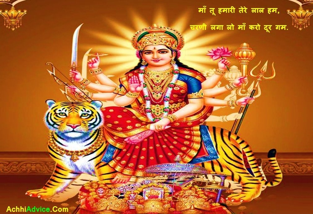 Durga Puja Happy Navratri 2 Lines in Hindi