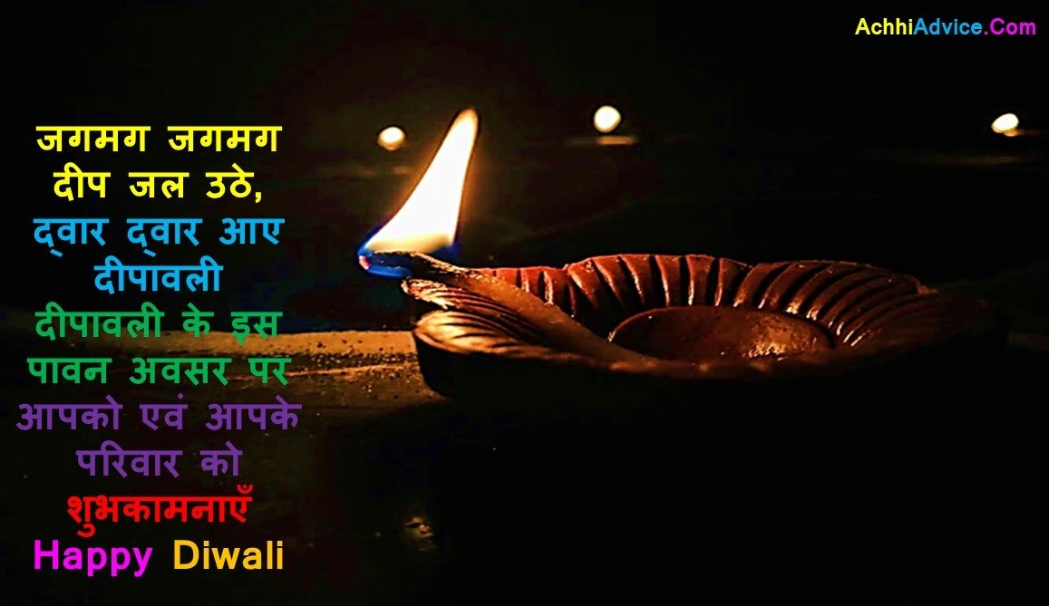 Eco Friendly Diwali Quotes Best Diwali Quotes Diwali Quotes For Whatsapp Status image photo