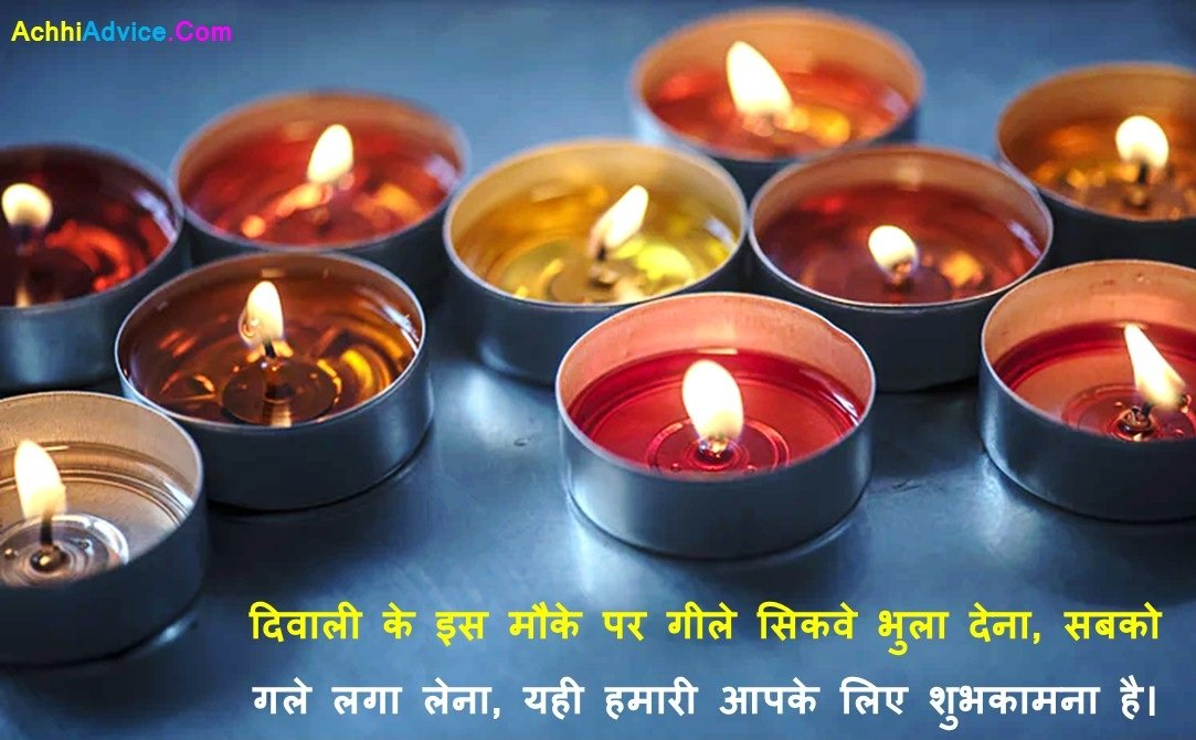 First Diwali After Marriage Quotes in Hindi Pollution Free Diwali Hindi Quotes images picture photo