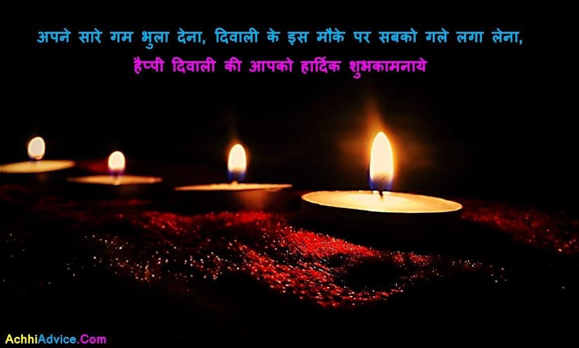 Happy Diwali Shubhkamnaye in Hindi font Greetings, Messages images