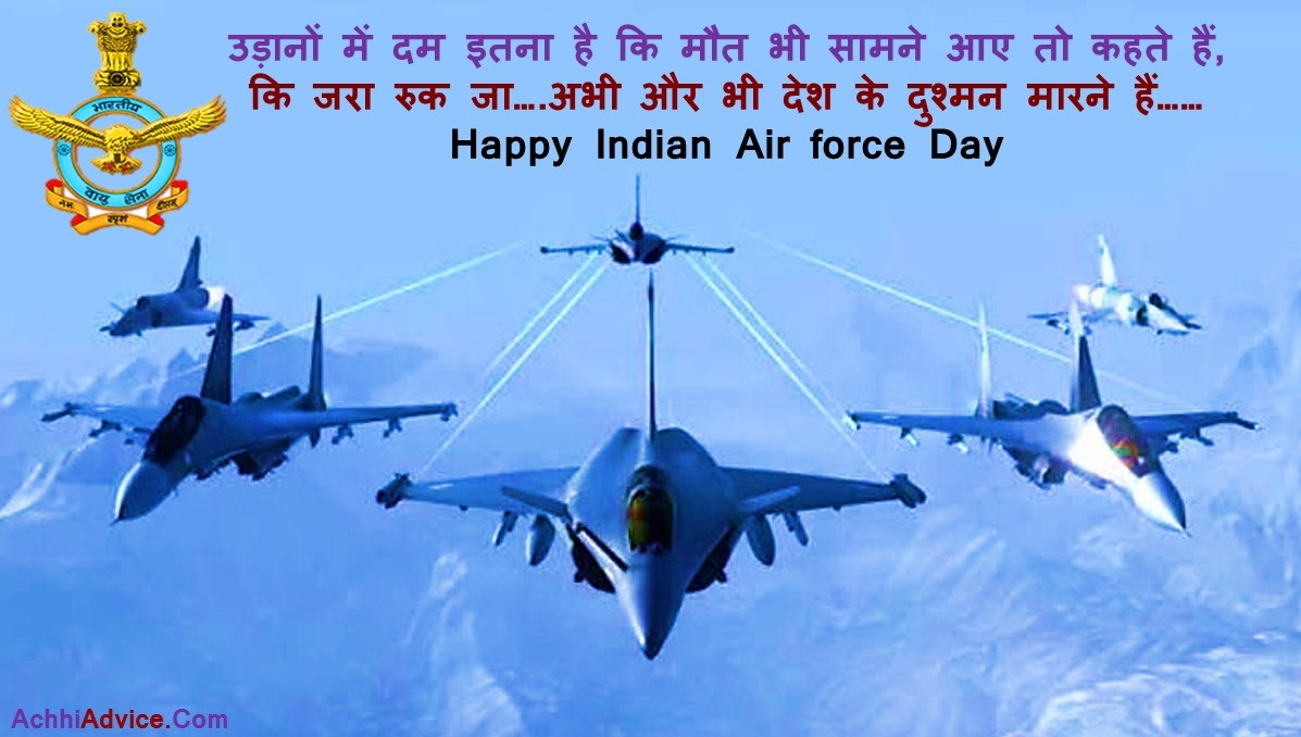 Indian Air Force Day Naare Slogan Attitude Status in Hindi font for Facebook, Whatsapp image wallpaper