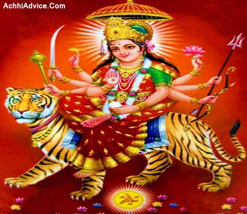 Message Images for Happy Navratri Durga Pooja