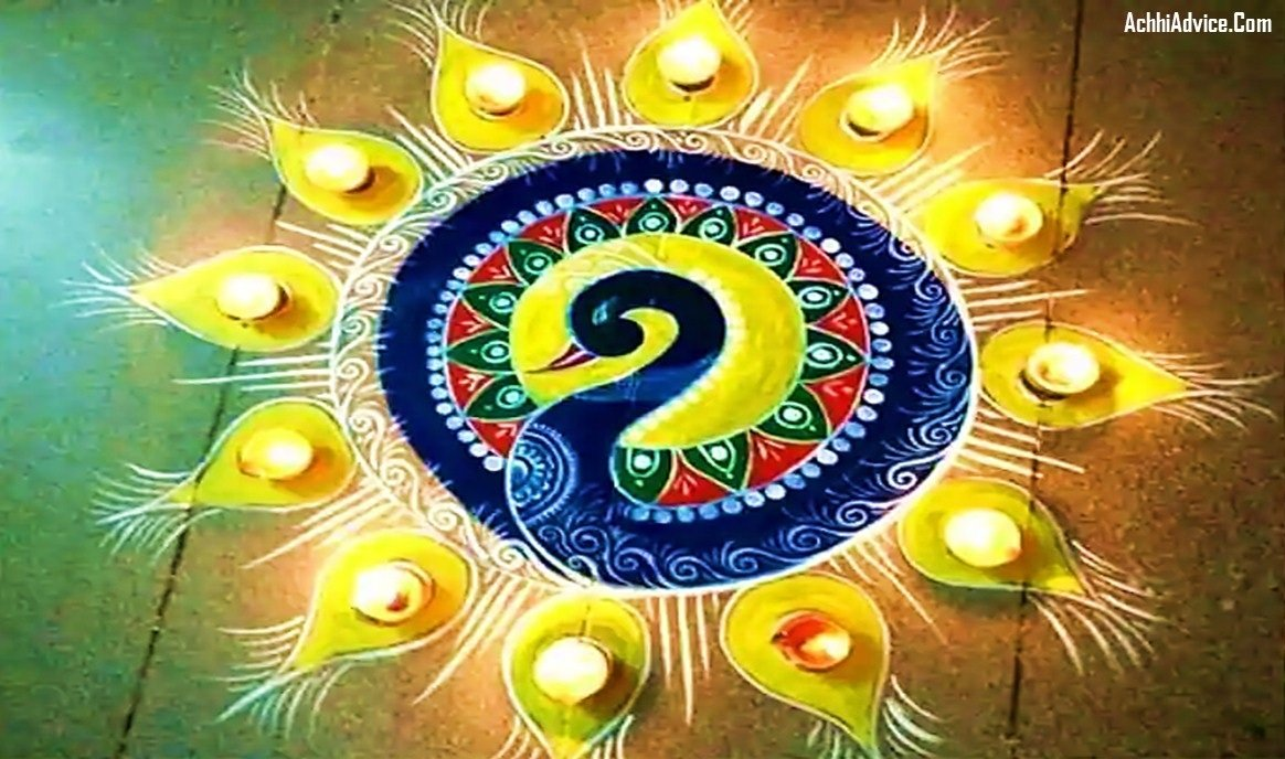 Diwali Rangoli Designs Photo, Designs Images, Wallpaper